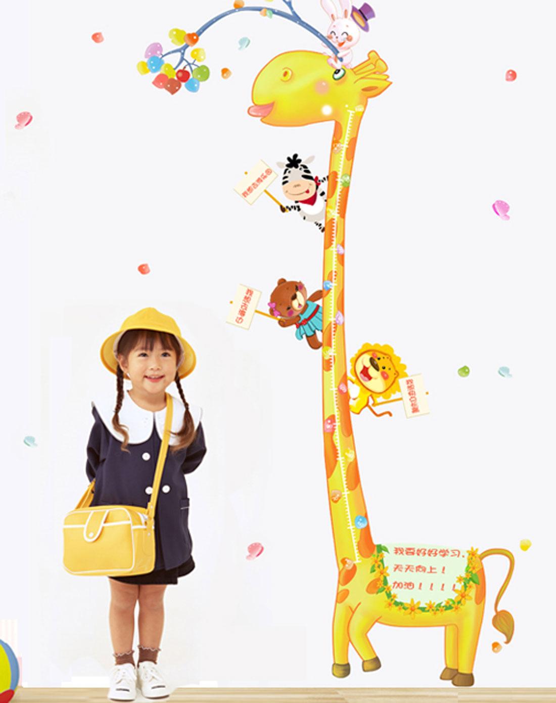 儿童小鹿身高