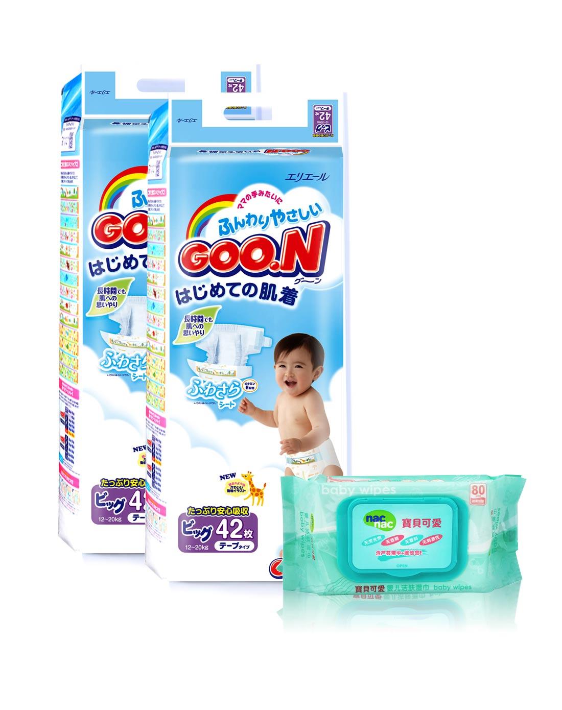 维e婴儿纸尿裤/尿不湿xl42(12-20kg)42片*4(整箱)(赠送宝贝可爱湿巾)